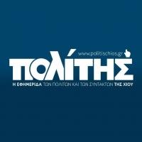 politis-logo-1-e1548880766940